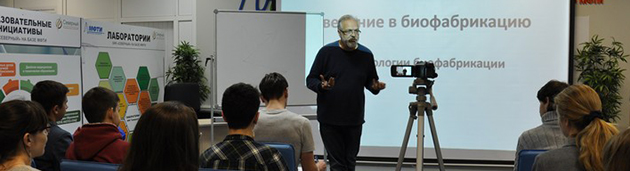 Lectures at Northern BioPharmCluster. Vladimir Mironov