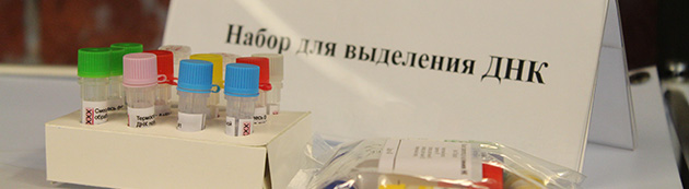 Northern BioPharmCluster and MIPT Life Sciences Center at The PharmMedProm Exhibition. Moscow, 2014